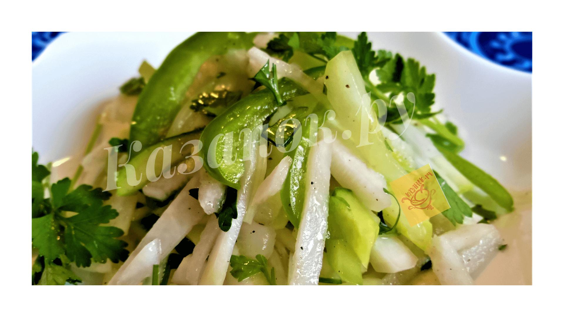 salat-s-bolgarskim-percem