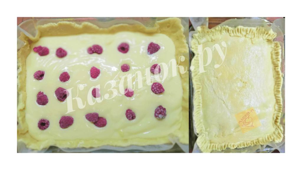 recept-pesochnogo-piroga