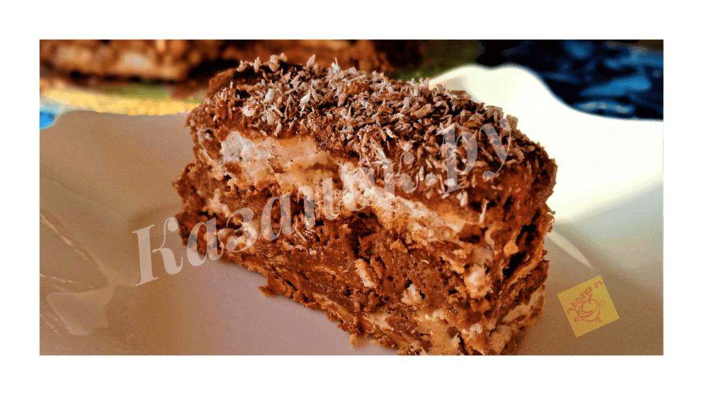 recept-torta