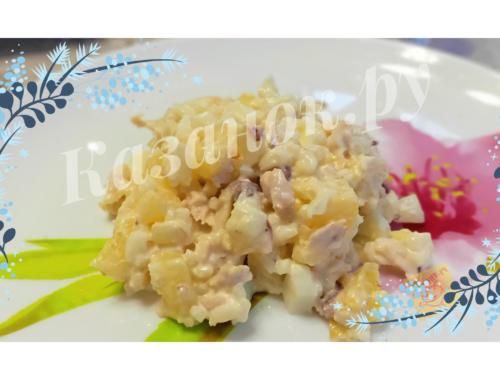salat-tropicheskij