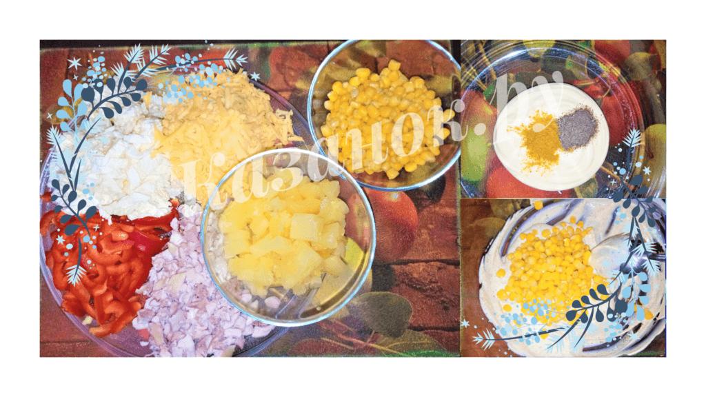 salat-kurica-ananas