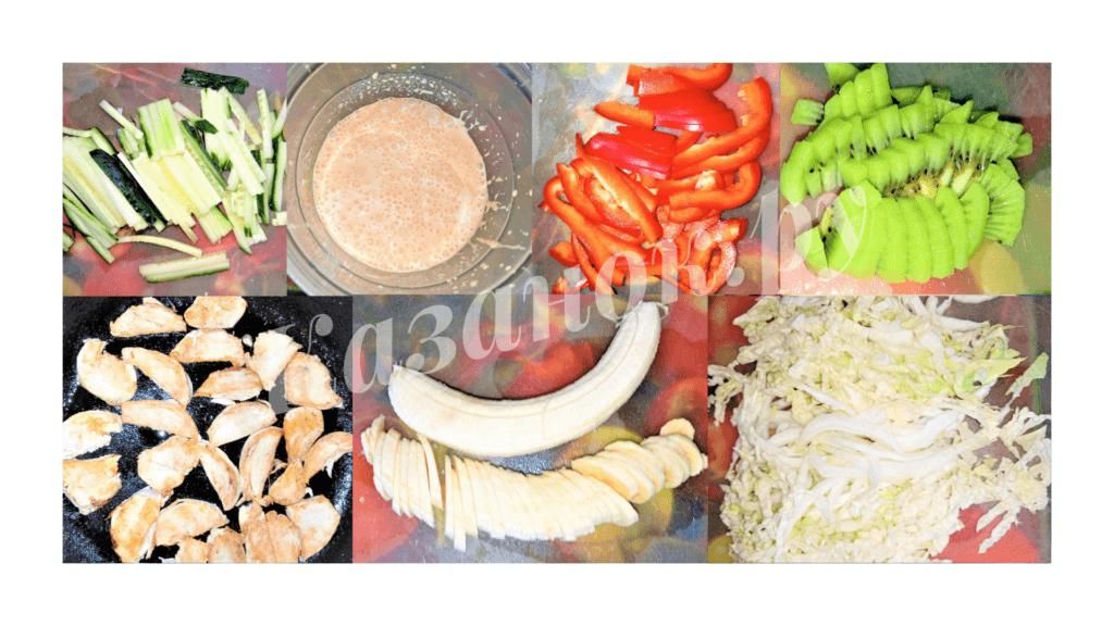salat-recept-foto