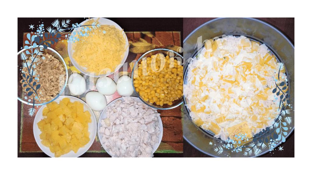 salat-s-ananasom-i-kuricej-recept