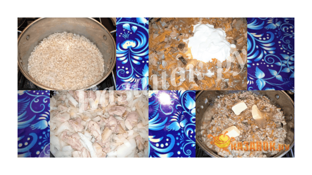 perlovaya-kasha-recept