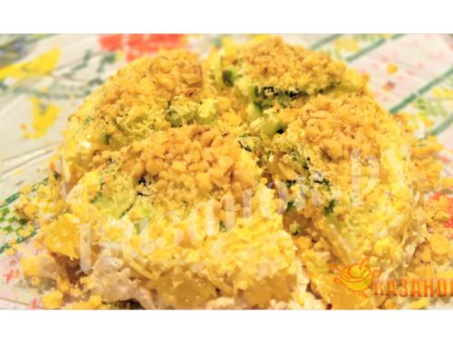 salat-s-ogurcom