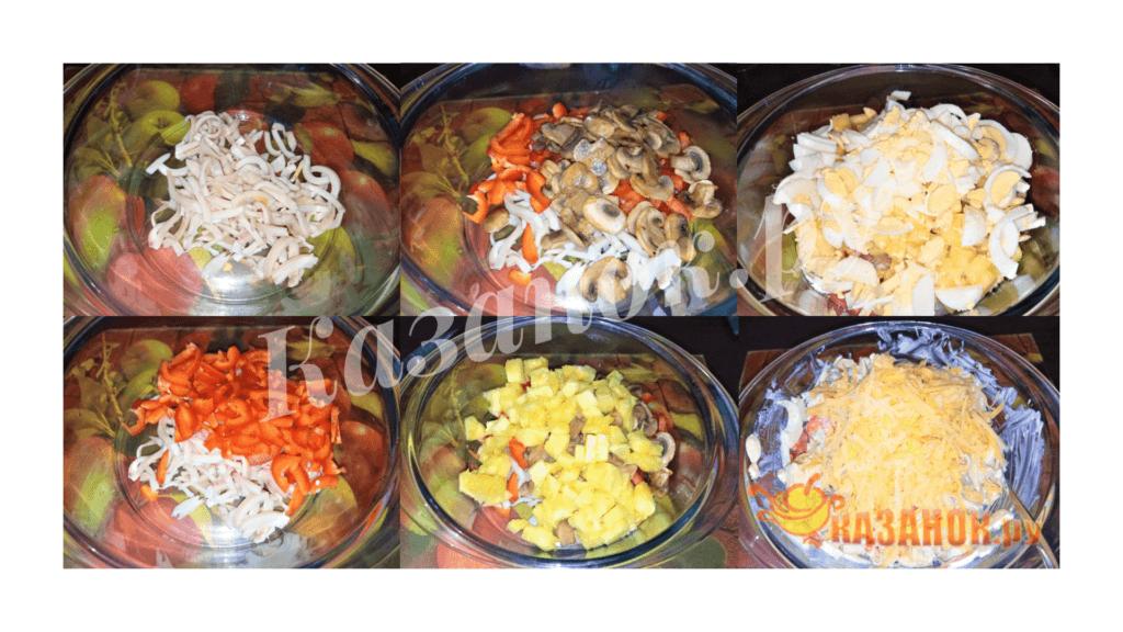 vkusnyj-salat-s-kalmarami-i-gribami