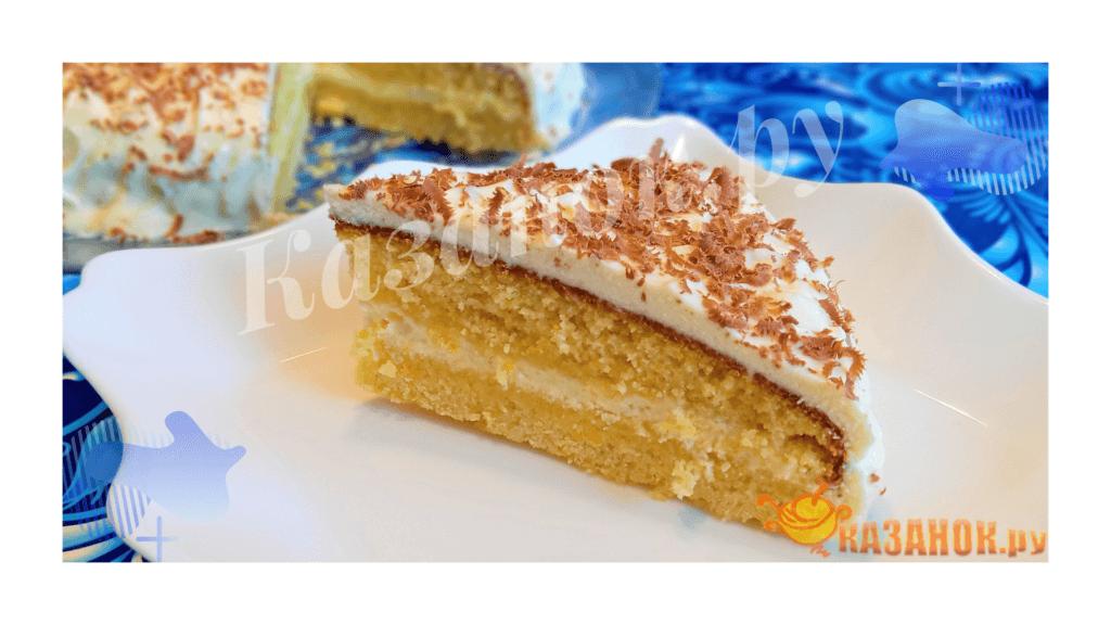 apelsinovyj-tort-recept