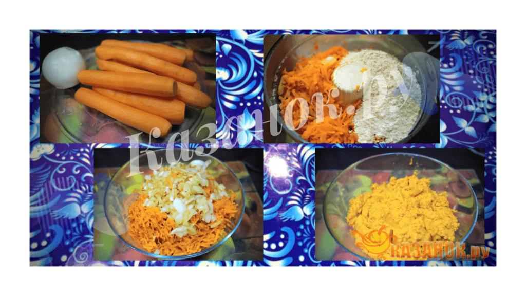 morkovnye-kotlety-postnyj-recept