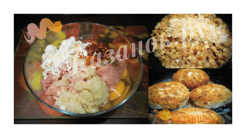 zrazy-myasnye-s-nachinkoj-recept
