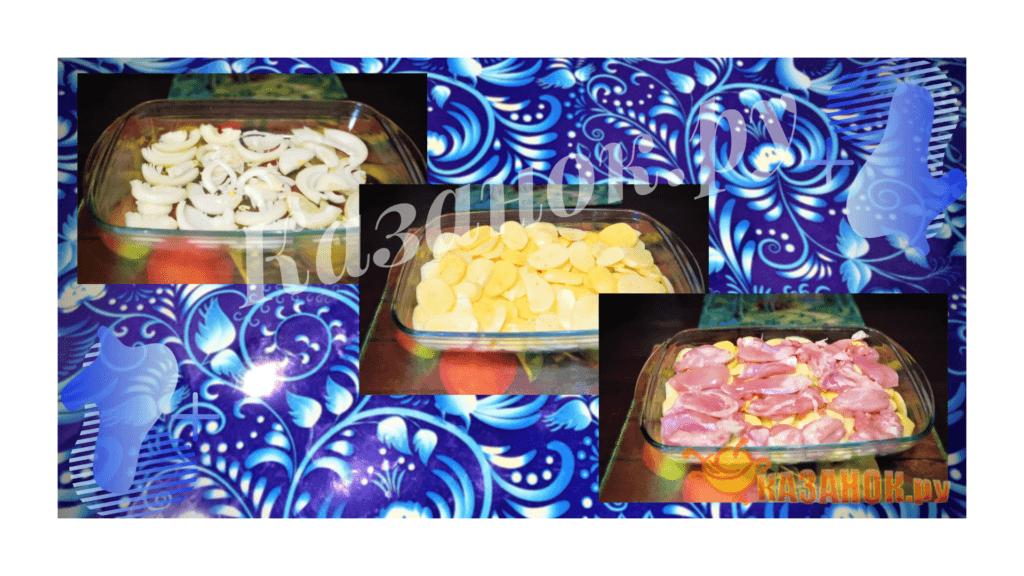 kartofelnaya-zapekanka-recept