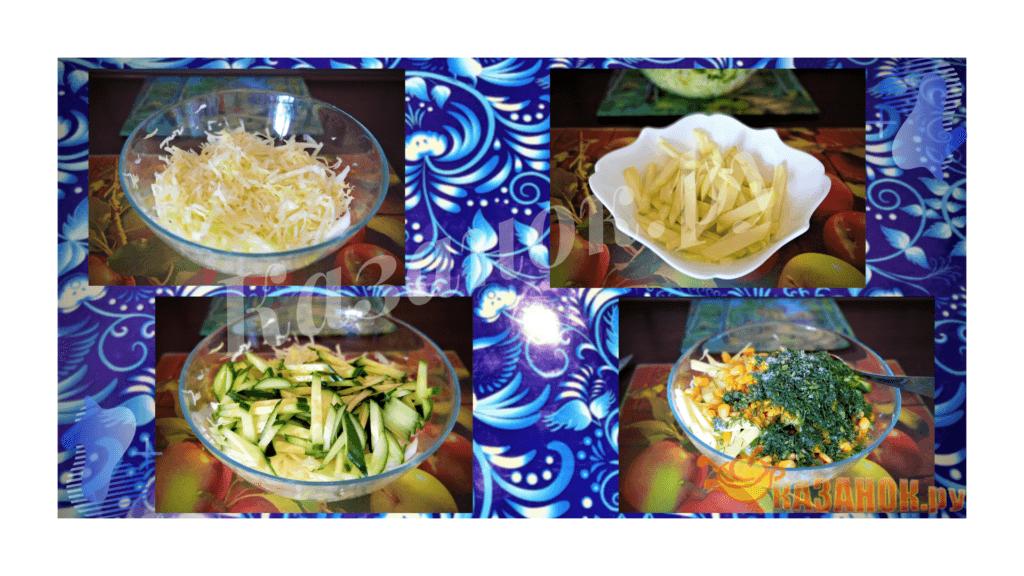 salat-iz-svezhej-kapusty-recept